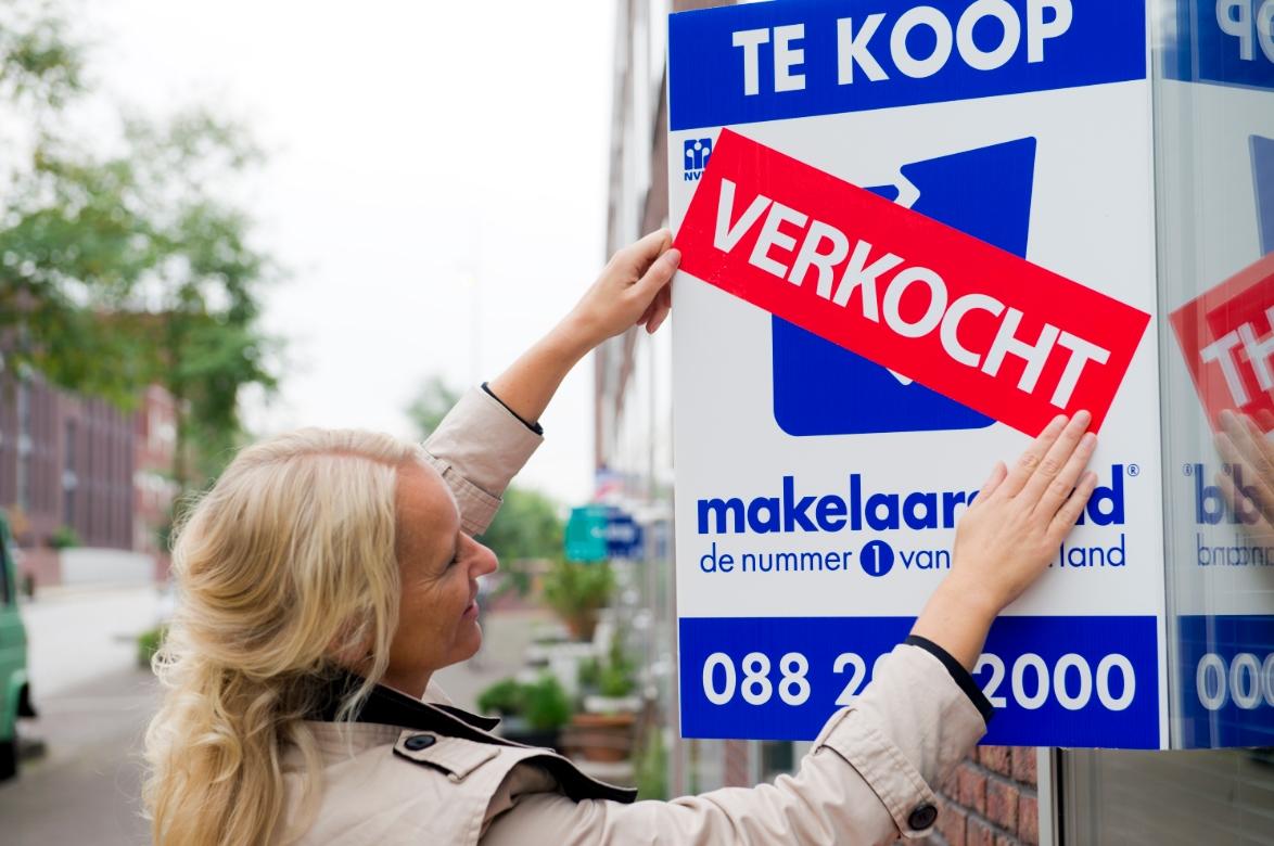 オランダ 2017年Q4も住宅販売価格の上昇