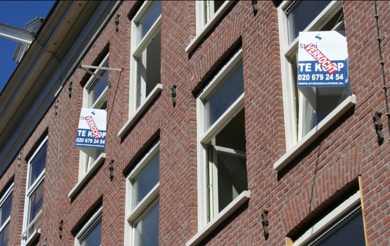 オランダ住宅価格相場はついに天井へ