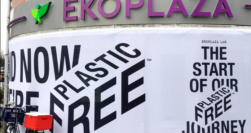 世界初の完全プラスチックフリーのEkoplaza LAB(エコプラザラボ)
