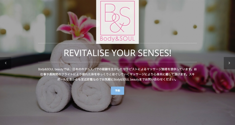 """Body&SOUL Beauty""がOPENしました!"